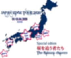 JAPAN EDGE2020 new.jpg