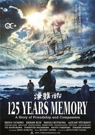 125_Years_Memory_poster_en.jpg