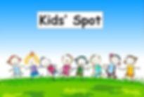 kids'%20spot_edited.jpg
