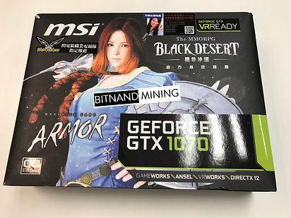 MSI GeForce GTX 1070 8G ARMOR OC packaging