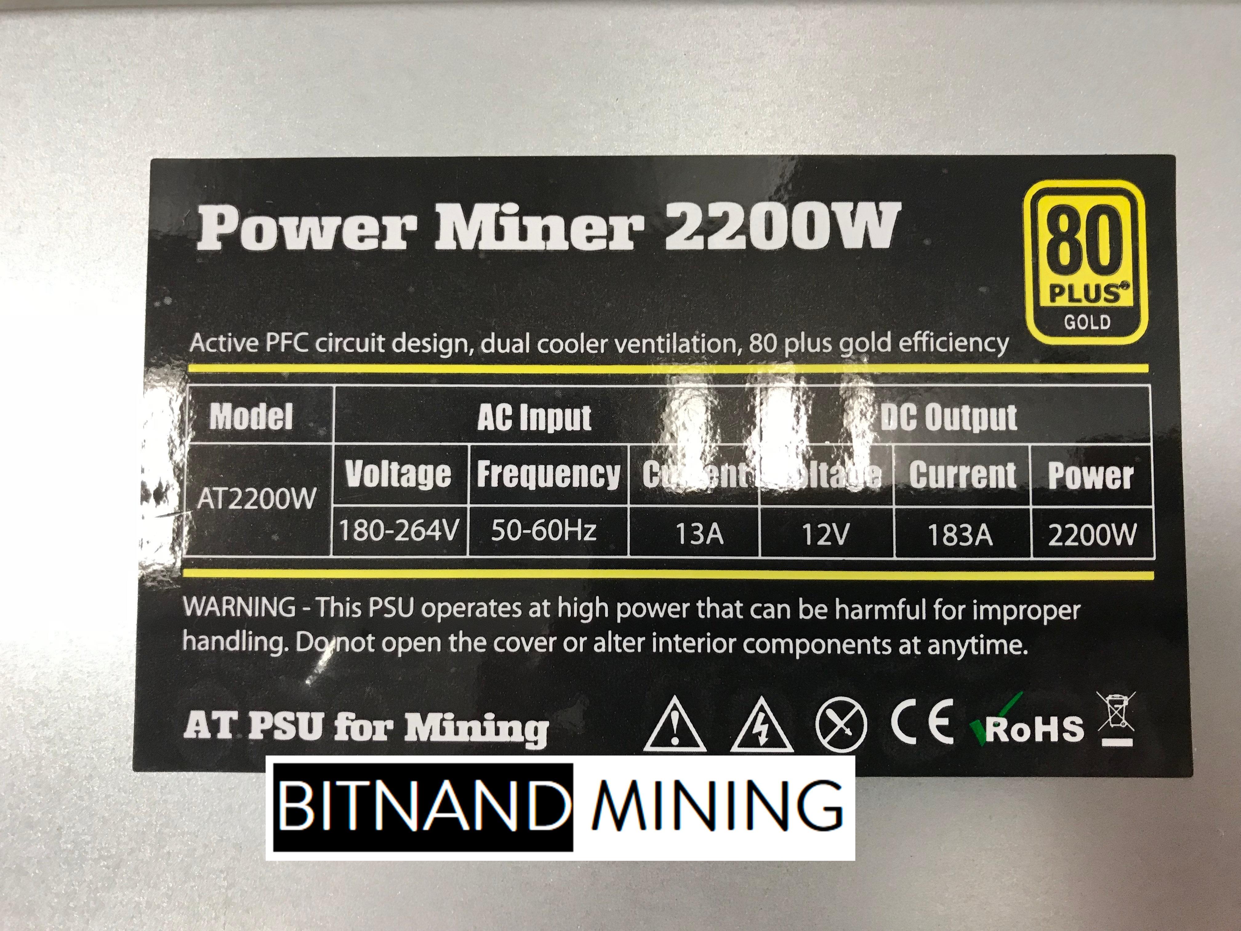 2200W Miner Power Supply