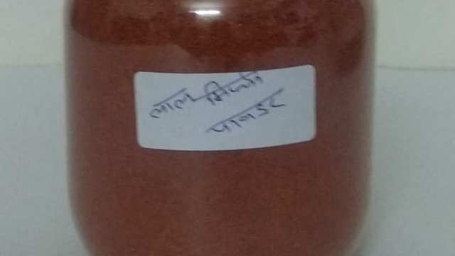 Lal Mirchi Powder