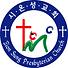 시온성교회마크-칼라.bmp