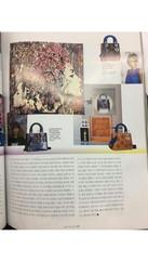 Elle magazine Corée