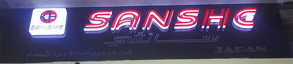 sign7.jpg