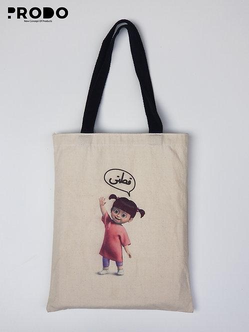 Tote Bag - Boo Design