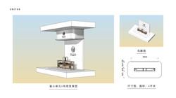 Uni_tea_20180106.020