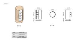 Uni_tea_20180106.001