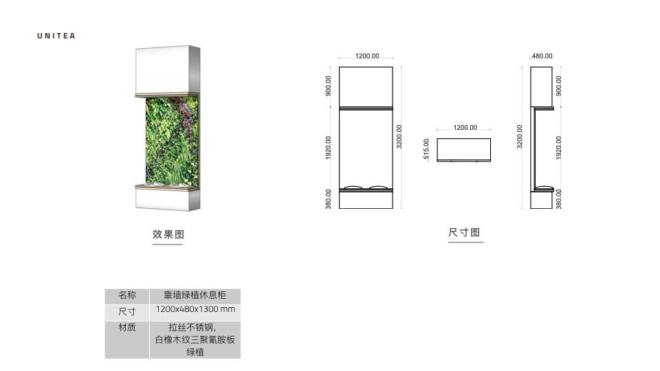 Uni_tea_20180106.009