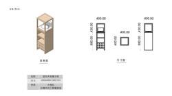 Uni_tea_20180106.005