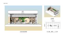 Uni_tea_20180106.014