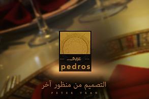 pedros UAE.png