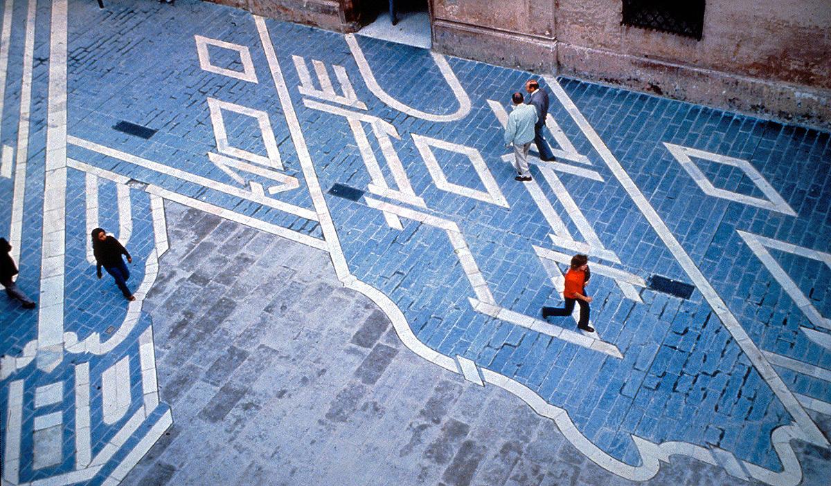 Peatonales Ciudad de Córdoba