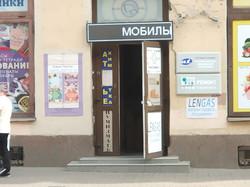 Вход с Загородного пр.