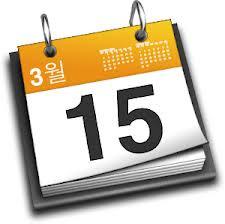 Publicados los calendarios de liga para nuestros equipos benjamines