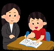 school_juku_woman.png
