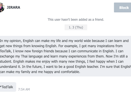 ประกาศรางวัลหนังสือ Easy English