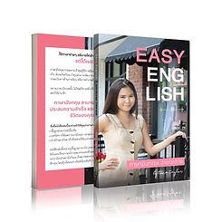Easyeng_201124.jpg