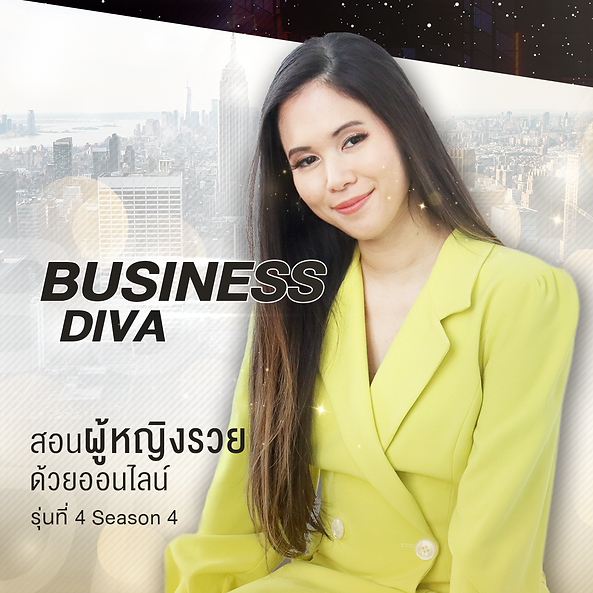 AW-310124-business-diva2.png