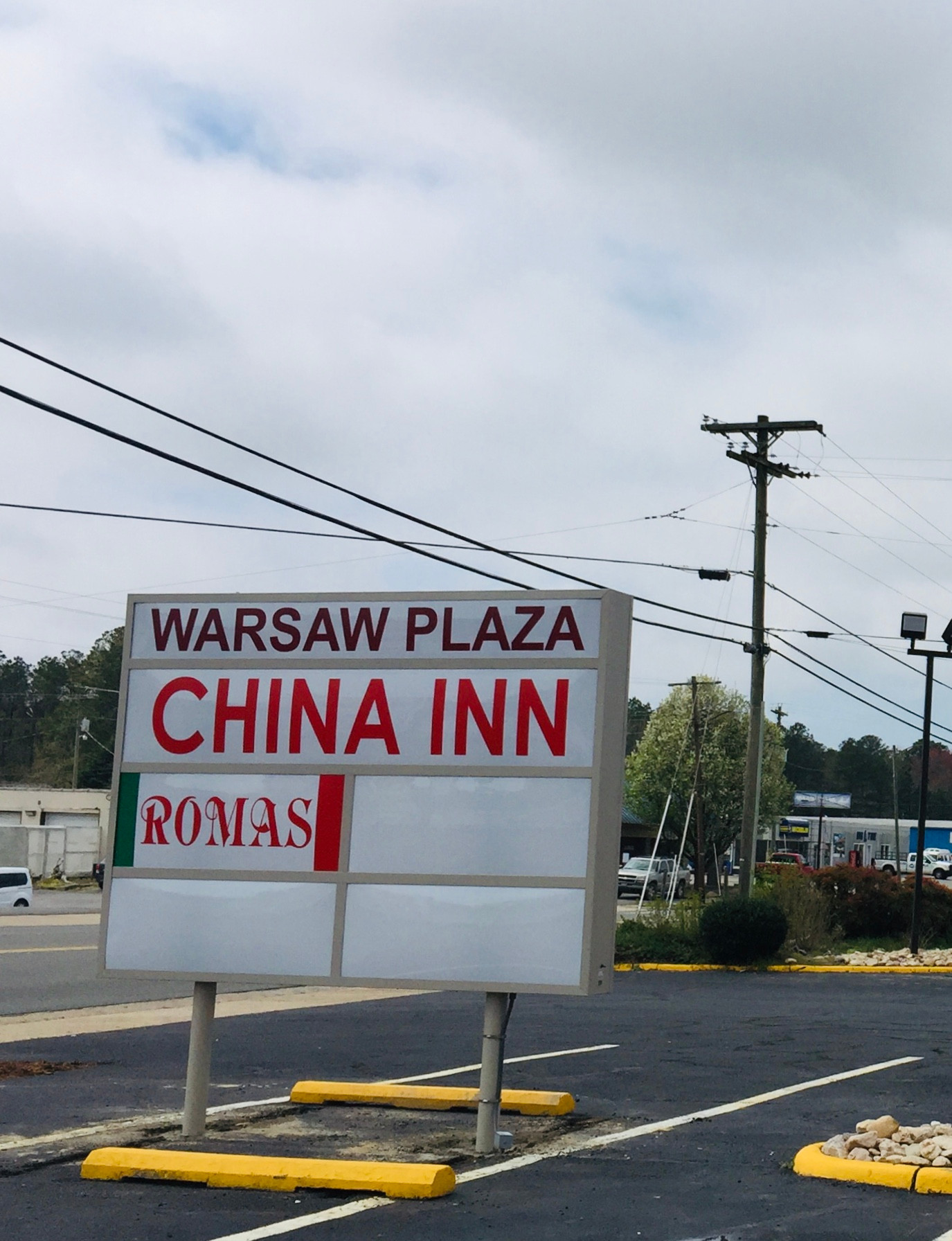 New Warsaw Plaza Sign
