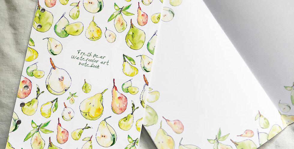 Fresh Pear Watercolor Art Notebook Planner Inserts
