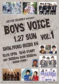 Boys Voice1-決(2m).jpg