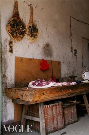 Chinese Village Food