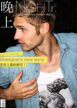 NIGHT 晚上 Shanghais new Bars