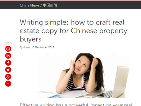 How to write copy to Chinese buyers