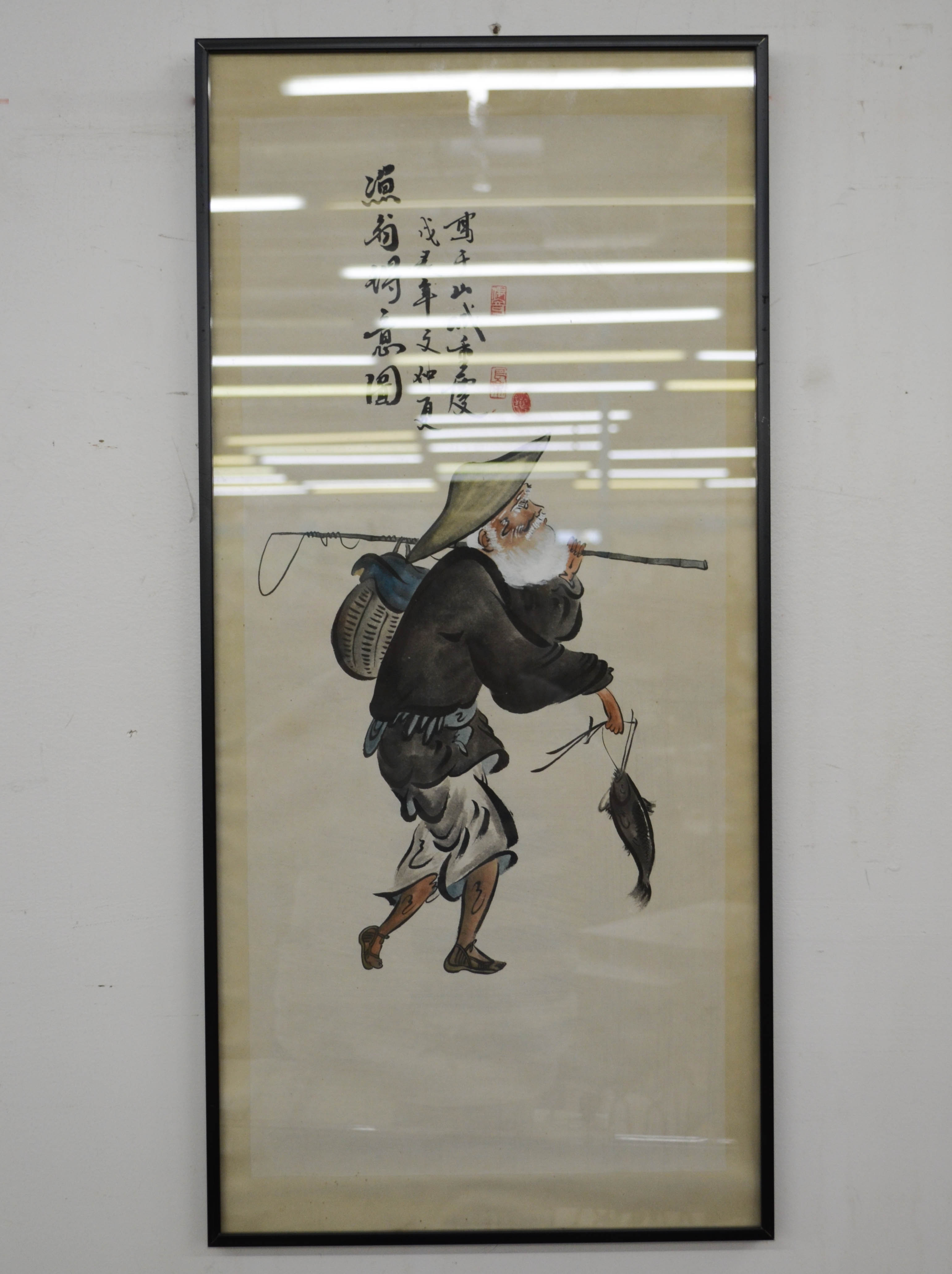 40 Oriental Photo