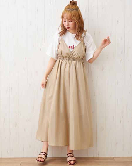 Ingni-吊帶束腰連衣裙[E022]