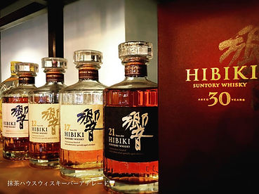 Whisky -Hibiki.jpg