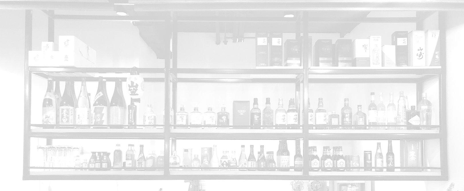 Background - alcohol.jpg
