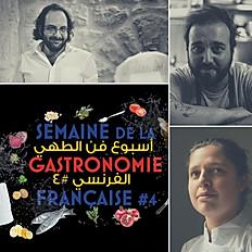 Avril / Semaine de la gastronomie française / Palestine