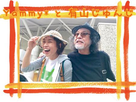 2019/07/06大阪【Yammy*と有山じゅんじ】