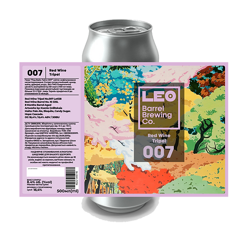 Red Wine Tripel 007 Lot128 LEO