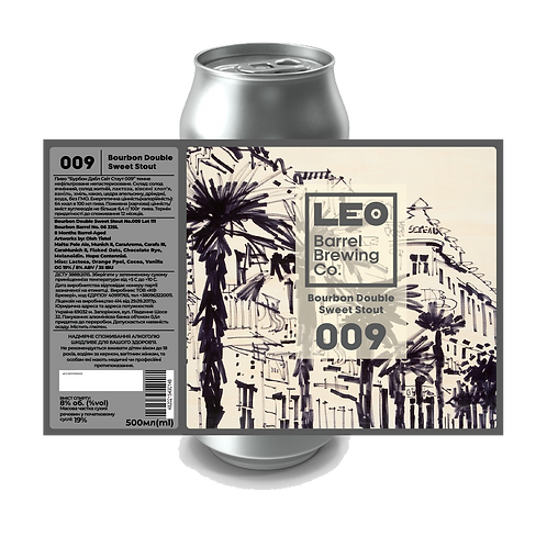 Bourbon Double Sweet Stout 009 Lot111 LEO