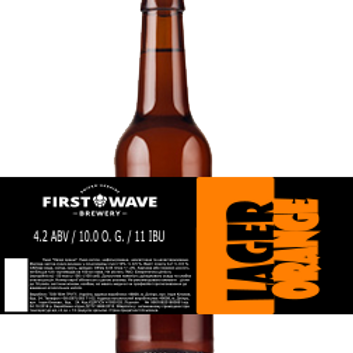 ORANGE LAGER First Wave