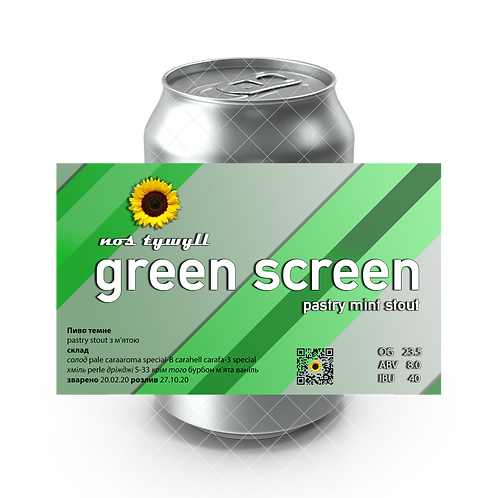 Green Screen Pastry stout Nos Tywyll 0.33