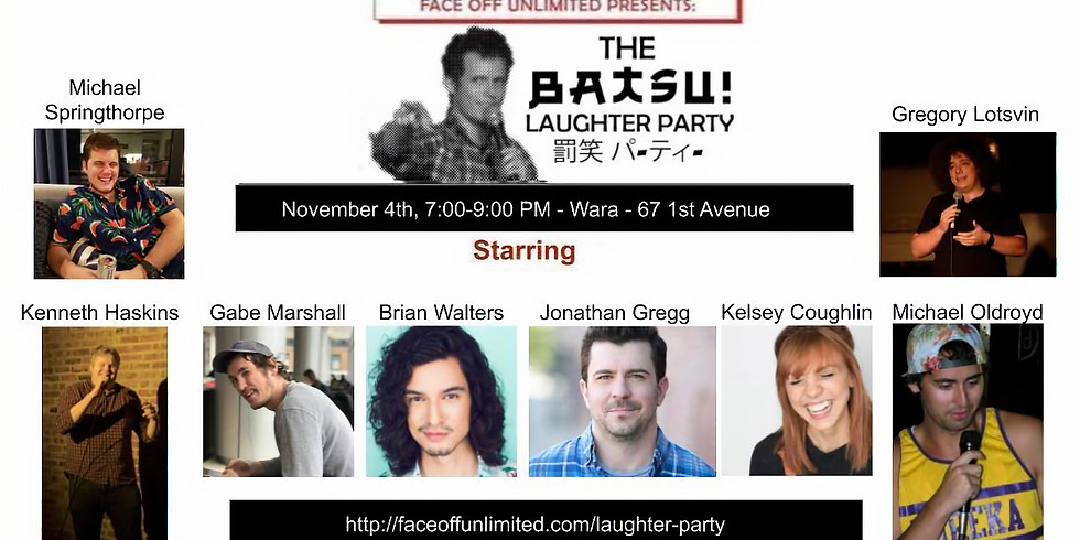 The Laughter Party