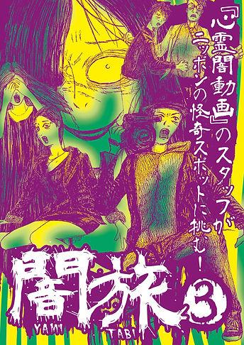IMG_8860CA6C0A6B-1.jpeg