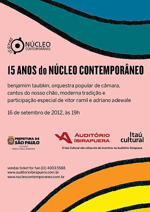 NucleoContemporaneo_convite_eletronico.j