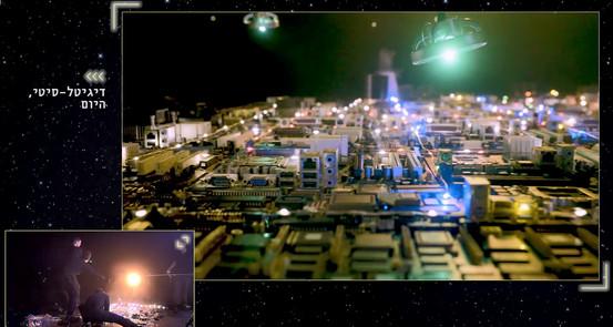 מפץ לוויקס עיר.jpg