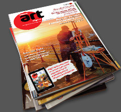 Article Discover art – magazine.