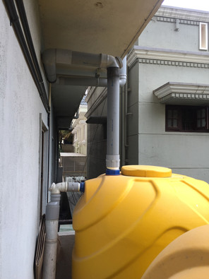 Rain Water Harvesting System: Commercial Building