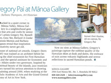 GREGORY PAI FEATURED IN GENERATIONS MAGAZINE