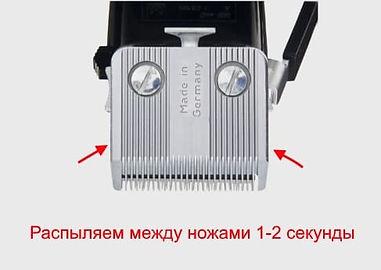 Чистка машинок для стрижки волос