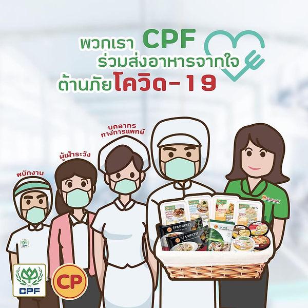 CPF_Covid.jpg