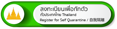 THAILAND2@4x.png