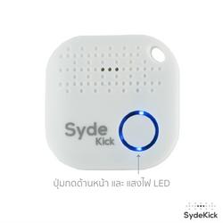 LED Button